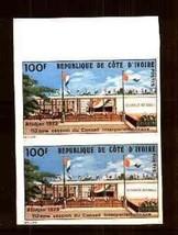 IVORY COAST 1973 IMPERF PAIR FLAGS 4119mk - $11.88