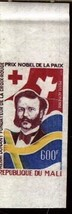MALI 1977 IMPERF PAIRS RED CROSS   3761Bzz - $21.78