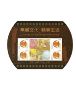 CHINA 2011 NEW S/S STAMP ON STAMP & COIN SHOW 13725-7 - $207,75 MXN