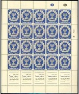 ISRAEL 1952 # 55  * MNH FULL SHEET ***  MENORAH     15176 - ₨115,884.55 INR