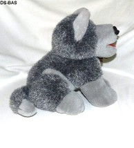 "Sugar Loaf  Gray Shephard  9 1/2"" Dog Plush Toy - $14.00"