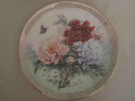 PEONY PRELUDE collector plate LENA LIU Symphony of Shimmering Beauty FLO... - $28.00