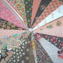 4 Inch Precut Vintage Fabric Quilt Squares Kit ... - $12.00