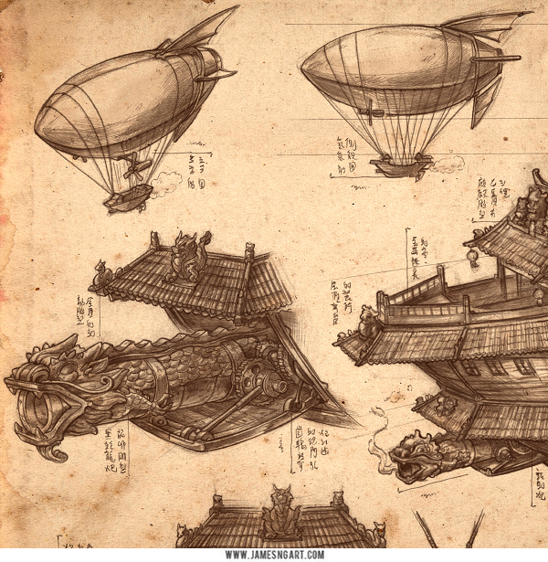 Imperial convoy chinese steampunk print by james ng art for Imperial printing