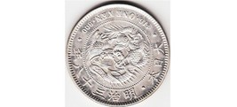 1905 MEIJI YEAR 38 SILVER ONE YEN with Some ORIGINAL LUSTRE - $233.51