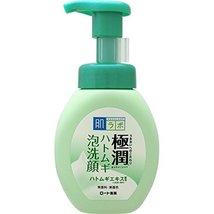 Japan Health and Beauty - Skin lab Gokujun adlay foam cleansing 160mLAF27