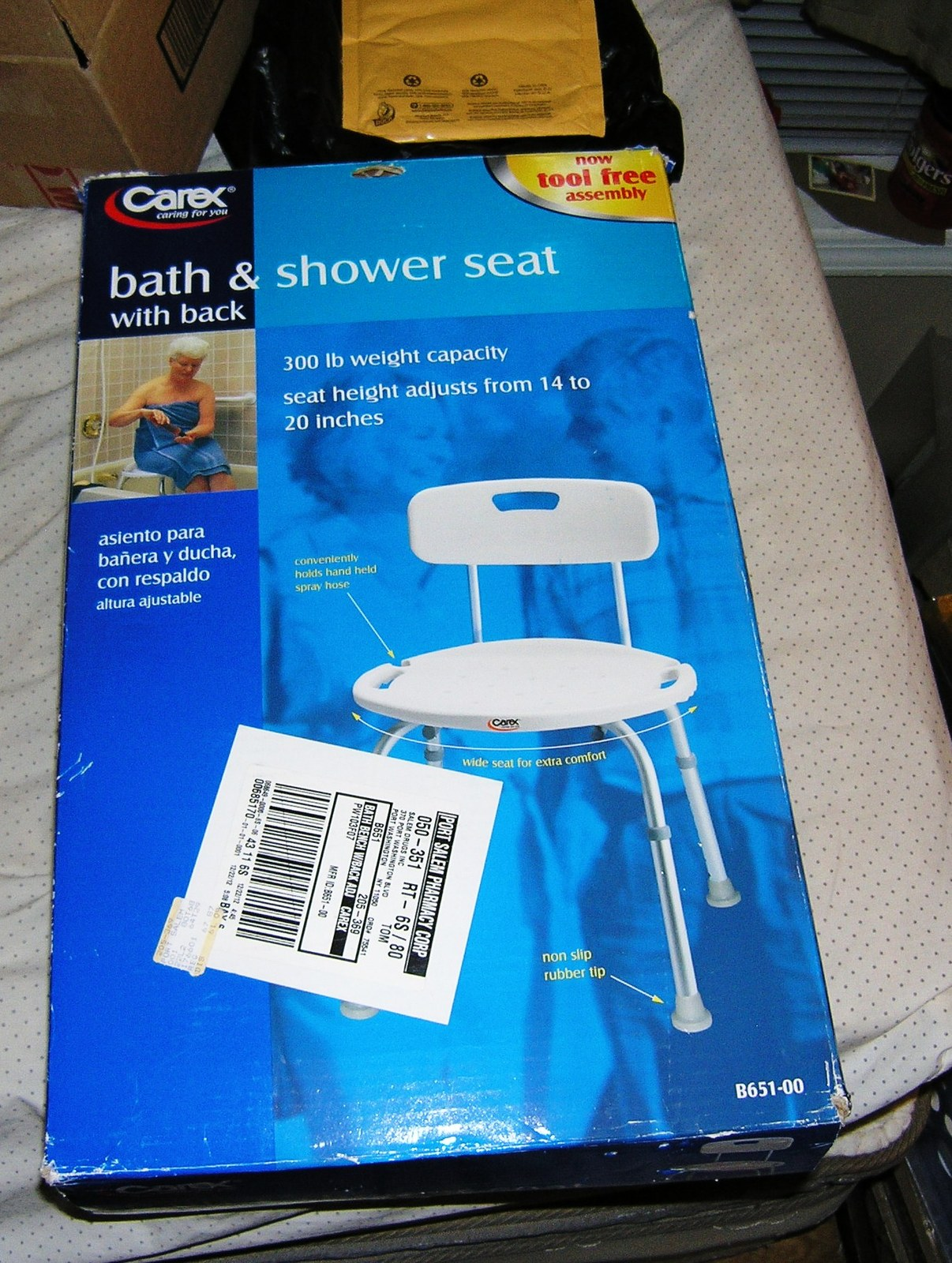 Carex Shower Seat: 1 listing