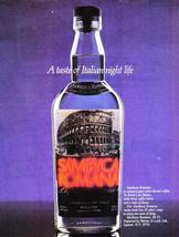 Sambuca Romana 1986 Full Page Color Print Ad A Taste of Italian night l... - $3.49