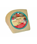 GREEK Kefalotiri Hard Cheese from Crete 0,300kg - 10.58oz Exceptional Taste - $17.80