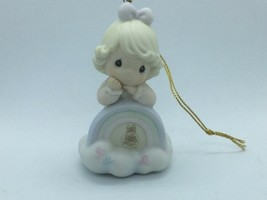 Precious Moments #PM041 Members Only 1994 Christmas Ornament, Girl On Cloud - $14.50
