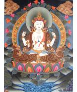 Tibetan Thangka Orginal Painting- Chyangrashi Buddha - $65.95