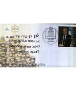 R25 ISRAEL 1995 RABIN FDC/TAB 2165f - $8.41 CAD