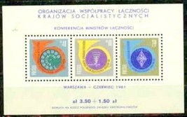NIUE 1978 X-MAS SET & S/S DURER PAINTINGS MNH 1340MK - $9.90