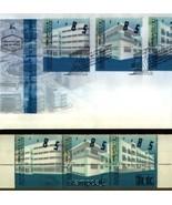 ISRAEL STRIP & FDC SETENAT BLDGS 2594mk - €10,51 EUR