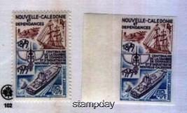 NEW CALEDONIA 1979 #C151 PERF/IMPERF MNH SHIPS 1527kk - $7.92