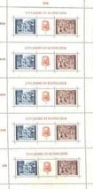 AUSTRIA 1976 PRESS SHEET OF 5 THEATRE   5101XMK - $10.89