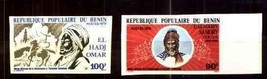 BENIN IMPERF 1978 HORSES WAR  4136xYY - $8.91