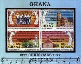 GHANA 1978 IMPERF O/P REFERENDUM X-MAS  MNH 1362XMK - $14.85