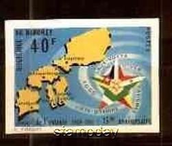 R42 DAHOMY IMPERF 1971 CONSEIL MAPS 4110YY - $8.91
