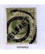 GREAT BRITIAN   #14         1880kzz - £20.79 GBP