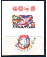 CZECHOSLOVAKIA 1980 230B IMPERF SPACE  S/S  4073RD - $40.27 CAD