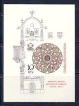 CZECHOSLOVAKIA 1978 IMPERF S/S MNH  4368rd - $32.67