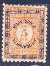 YUGOSLAVIA 1933 # J36 ERROR INVERTED BLUE OVERPRINT MH VF 4024RD-D - $118.80
