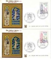 VATICAN 1979 652-3  2 FDC   ST. BASIL  GOLD SILK SERIES 5087RD-3 - $9.90