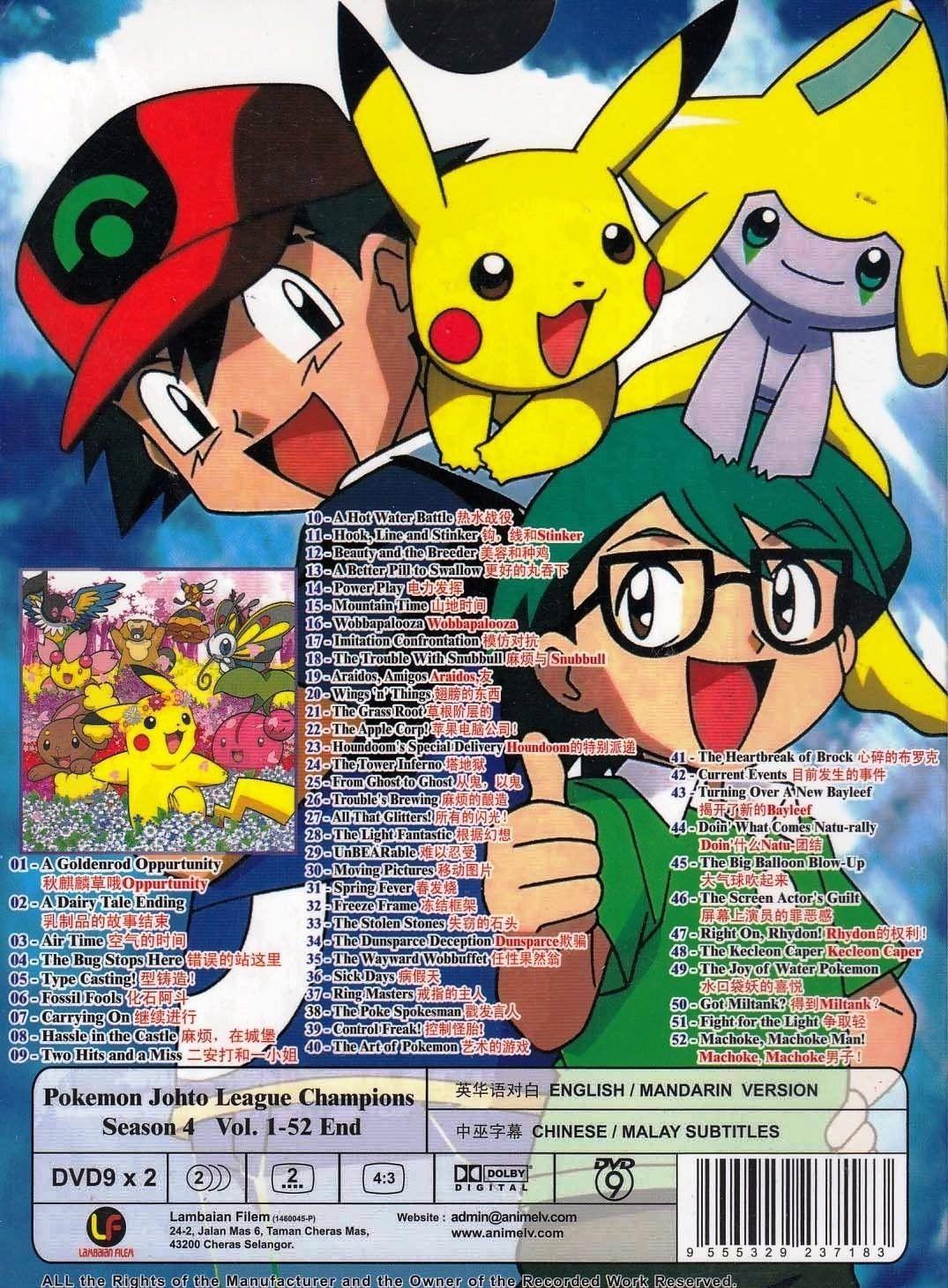 pokemon johto league referee images pokemon images