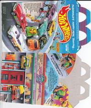 Hot Wheels-1991- McDonalds Happy Meal Box - New, never unfolded. - $2.99