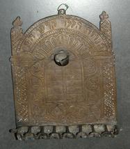 Antique Judaica Hanukkah Israel Pre 1948 Oil Menorah 10 Commandments Hanukkiah image 5