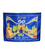 JUDAICA - EMBROIDERED BLUE SILK CHALLAH COVER FOR SHABBAT JERUSALEM GATE - $8.49