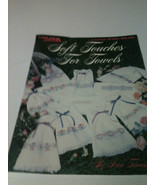 Leisure Arts Leaflet #2124 Soft Touches for Towels (1991) - $9.50