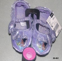 Disney Princess and  Frog Lavender Slippers Sz Toddler Small - $9.99
