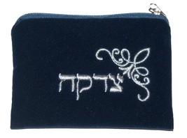Judaica Tzedakah Tzdakah Charity Velvet Pouch Pocket Wallet Silver Embroidery image 1