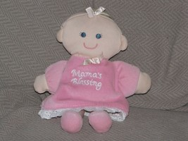 BY DANARA STUFFED PLUSH SOFT CLOTH BABY GIRL DOLL MAMAS MAMA'S BLESSING ... - $39.59