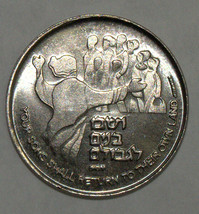 Your Sons Shall Return To Their Own Greeting Token Israel Coin Judaica 1... - $9.99