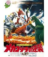 72821 Terror of Mechagodzilla 1975 Fantasy Drama Wall Print Poster  - $5.95+