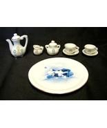 Blue Cow Bird Farm Childs 10 piece Tea Set - $17.61