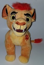 "Kion TALKING Lion Guard Plush 12"" Stuffed Animal Toy Just Play - $19.30"