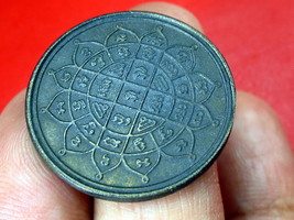 Very Rare!  Holy Rian Tamnummont Yant Mahabarami Top Thai Buddha Amulets - $19.99