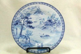 American Atelier 2009 Asian Blue Salad Plate With Man Fishing #5025 - $8.99
