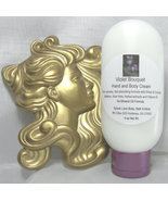 Violet Bouquet Scented Hand & Body Cream 4oz Tube - $7.50