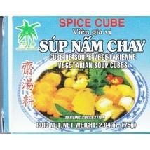 Spice Cube Spice Vegetarian Soup Cube 2.64 oz ( 75g ) - $5.89+