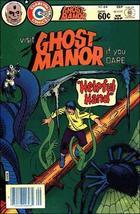 Charlton Ghost Manor (1971 Series) #64 Fn - $5.99
