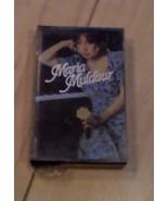 Maria Muldaur - Self Titled - Cassette - SEALED - $10.29