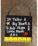 Teacher Gift  5216LM - Little Minds  with Ruler/Apple - $2.50