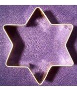 Star of David cookie cutter - $5.00