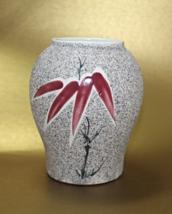 Vintage Sand Vase Asian Design Vase - $8.50