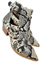 Nine West Carrillo Off White Black Snake Print Fashion Boot Zipper Women... - $56.23